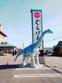 恐竜があわら温泉【ぐらばぁ亭】にやってきた!